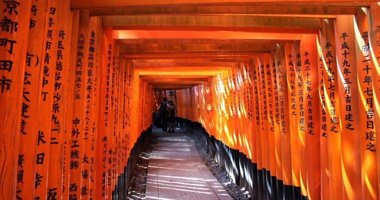 Fushimi Inari Taisha And Its Thousand Torii, Kyoto