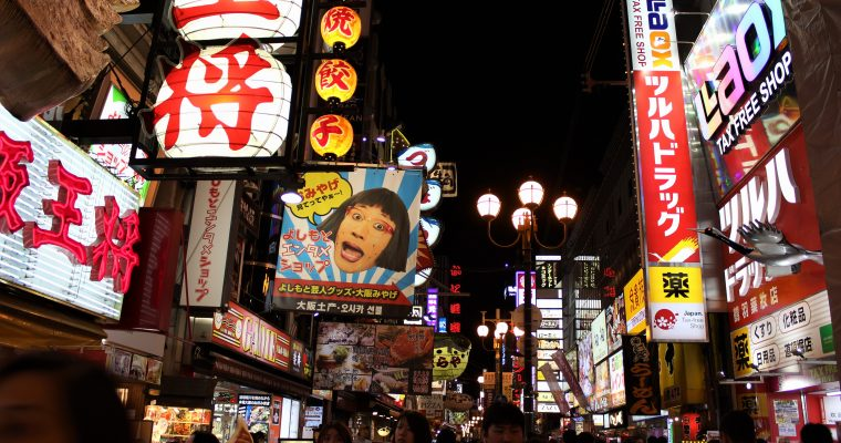 Photo Essay: Dazzling Dotonbori, Osaka